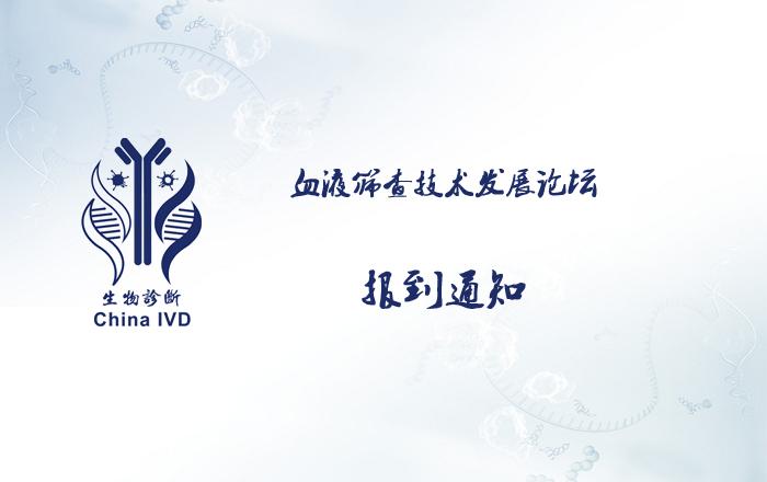 baodaotongzhi-1