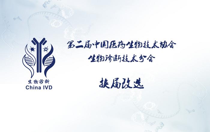 201510-2